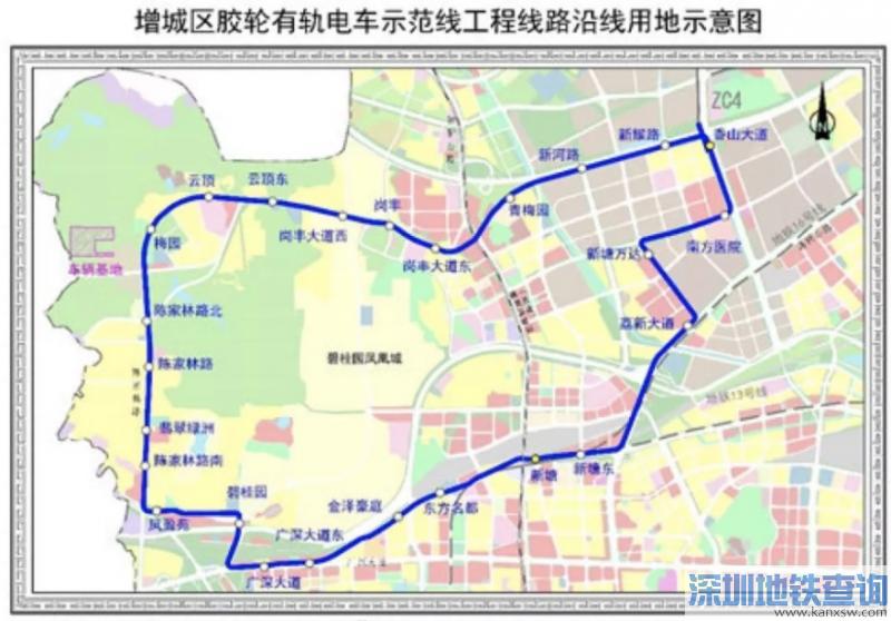广州增城区新型有轨电车示范线工程环评第一次公示