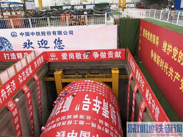 广州地铁7号线西延顺德段美北区间左线盾构近日始发