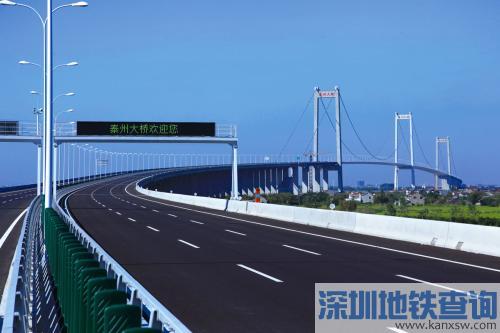 2019江苏43条高速实时路况查询方法一览
