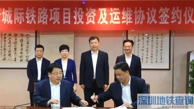 杭德城际铁路共设12个站近日正式签约