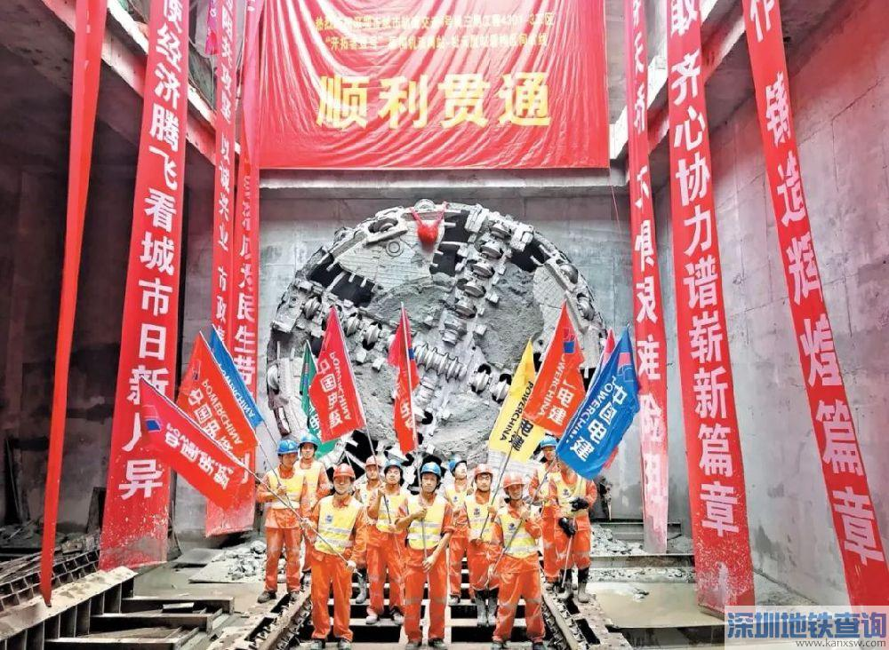 深圳地铁4号线北延段2019年4月最新进展:两区间同日实现贯通