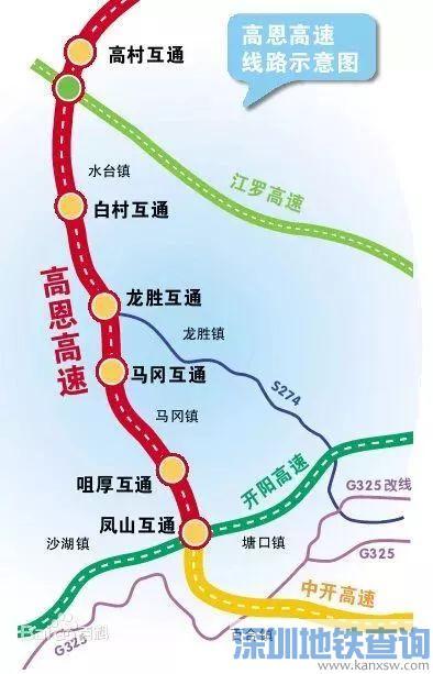 高恩高速公路(高明至恩平)4月3日正式通车 佛山去阳江、江门大提速
