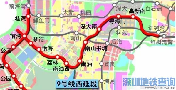 深圳地铁9号线西延线南山书城站、南油西站2019最新进展