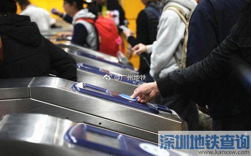 广州地铁最新规划未来将向中山珠海延伸