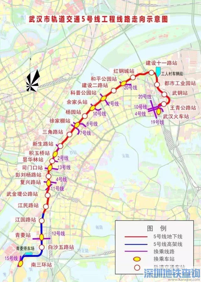 武汉地铁5号线最新消息