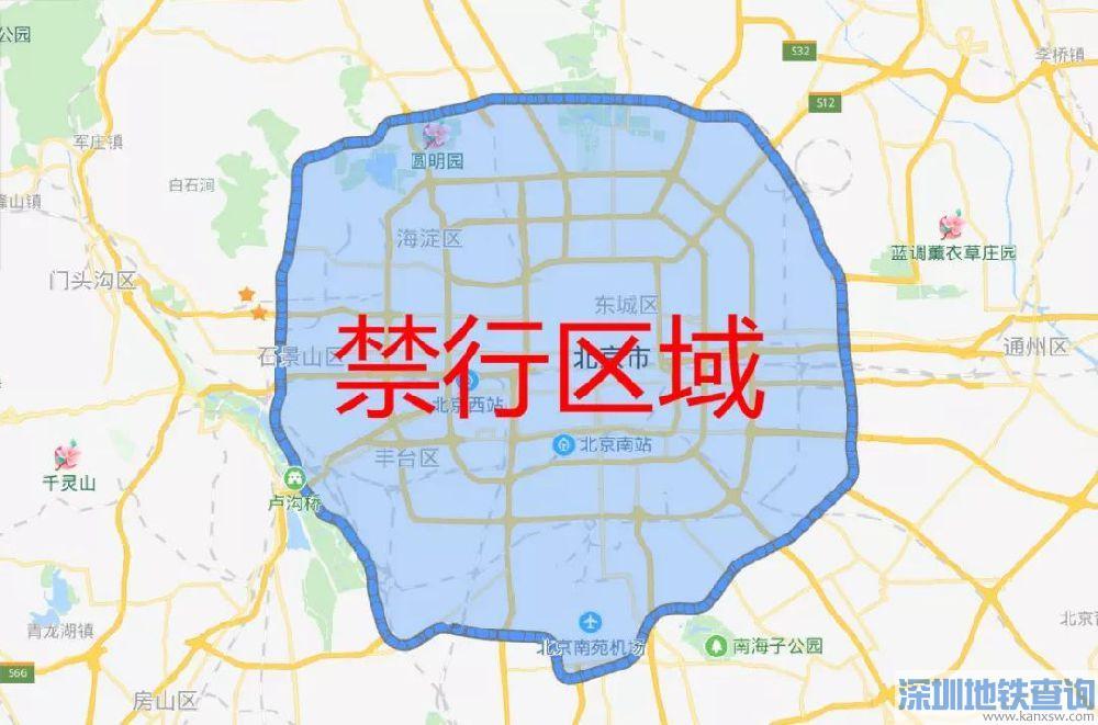 北京皮卡车封闭货车限行最新政策:违反将被处罚100元记3分