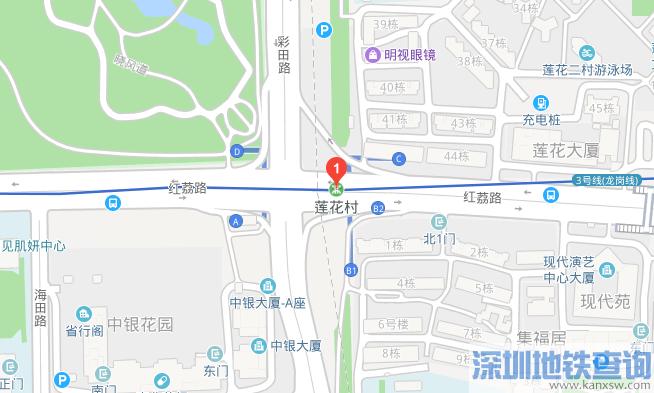 深圳莲花村地铁站2019最新首末班车运营时间+出入口信息可换乘的公交线路