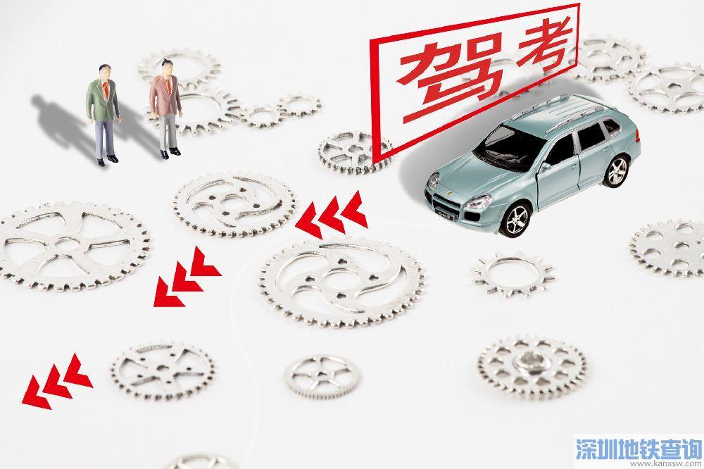 2019最新广州驾考考试路段一览