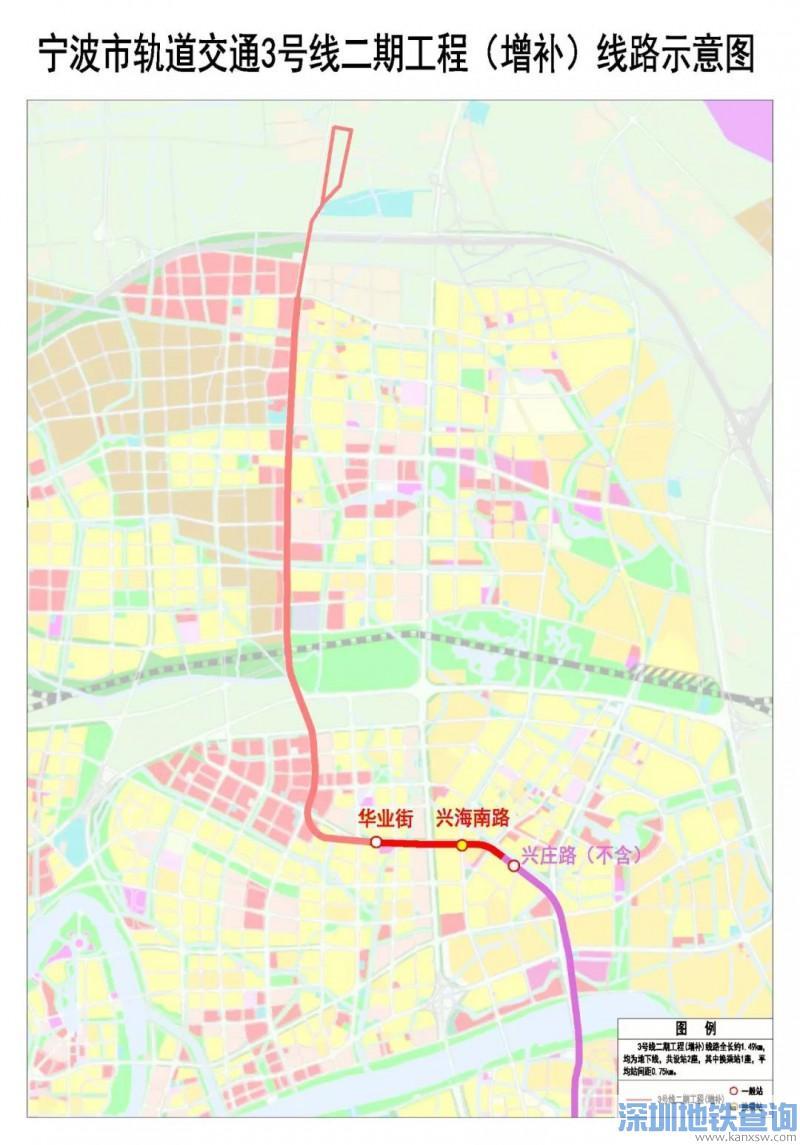 宁波地铁3号线二期规划将增设两站