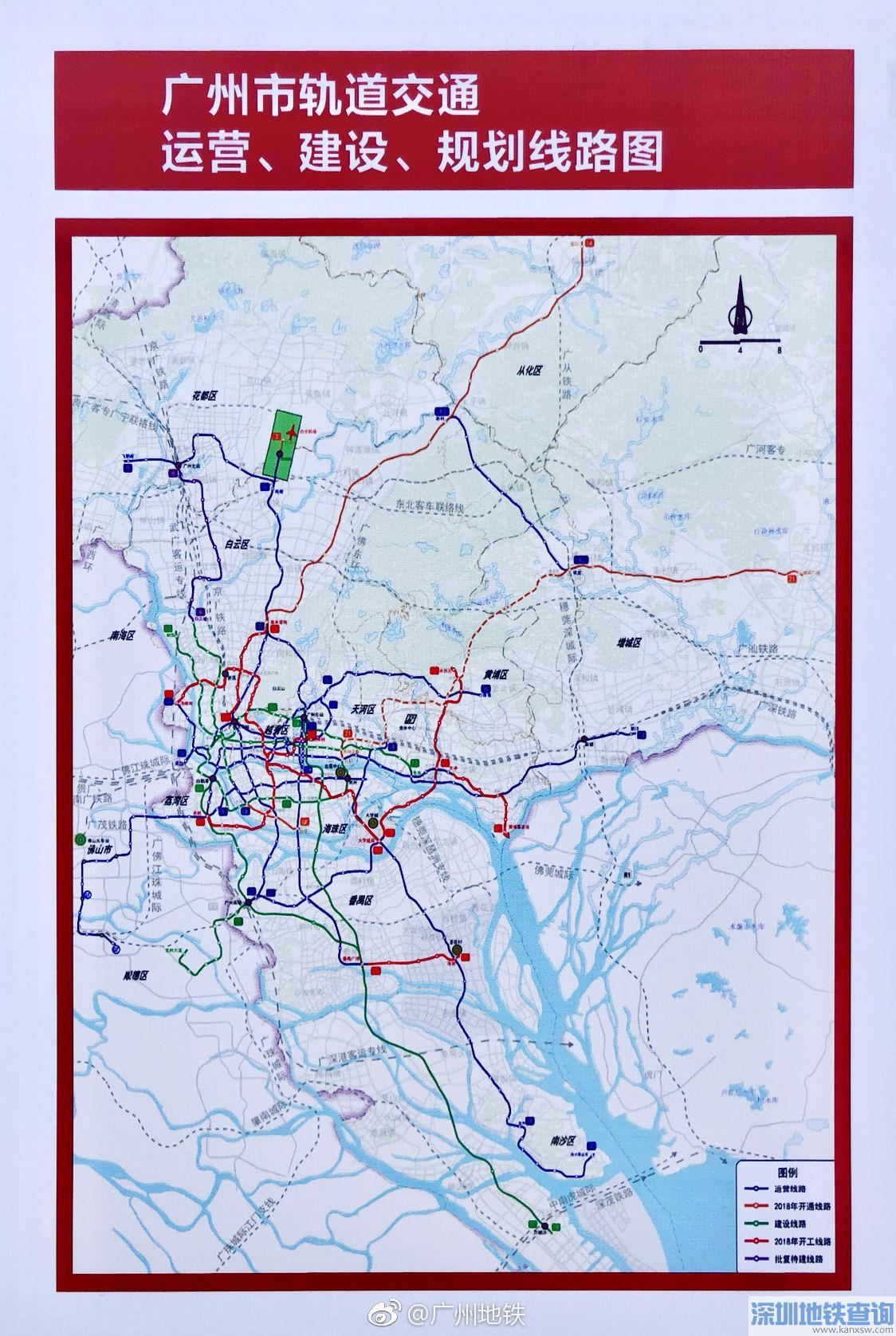 广州地铁最新规划:到2023年地铁总里程将达800公里