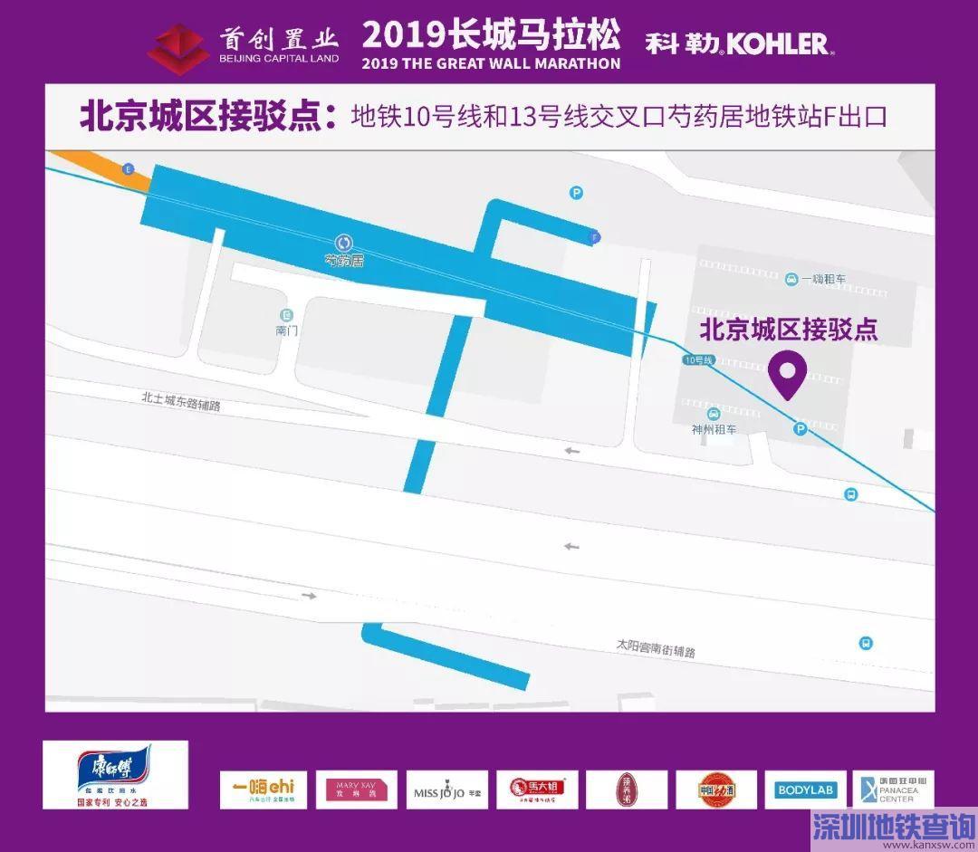 2019年5月12日北京长城马拉松交通接驳(具体地点 发车时间)