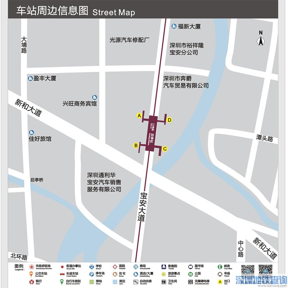 后亭地铁站(首末班时间表 出口 换乘)
