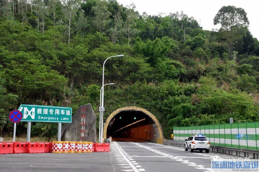 2019年5月22日云梧高速石牙山隧道临时交通管制时间一览