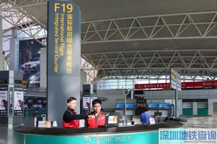 广州现在哪里有5G网络?2019广州白云机场T1航站楼5g全覆盖