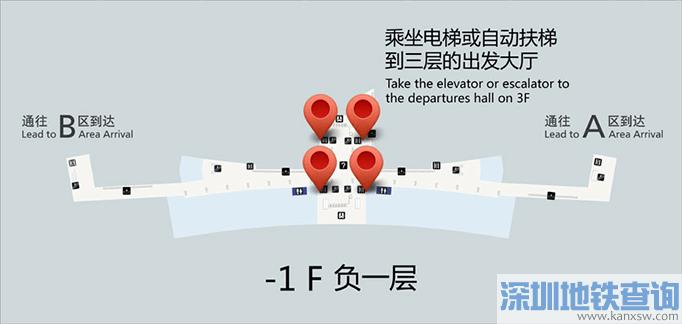 广州白云机场T1在哪个地铁站?白云机场t1地铁几号线?