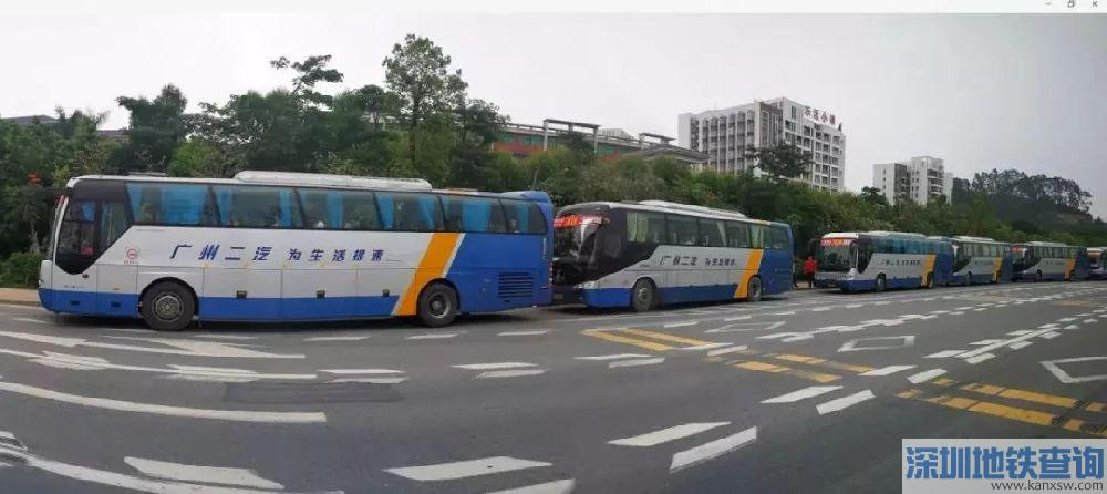 2019广州增城到燕塘如约班线将经过哪些站?
