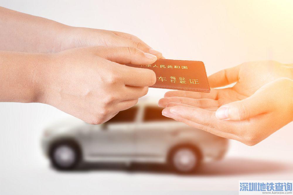 2019驾照扣12分可手机接受教育 7月1日起广东全面推广