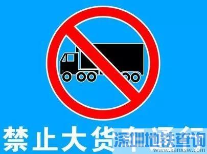 广州番禺大道限行货车该如何绕行?