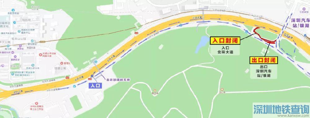 北环大道东行转银湖汽车站出、入口6月9日起永久封闭