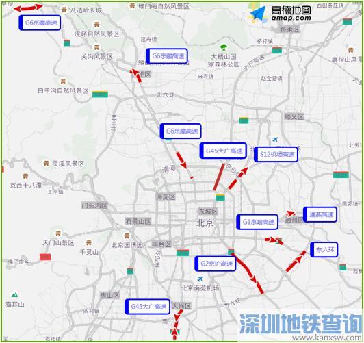 2019端午节假期北京易堵道路、事故高发点段及安全提示