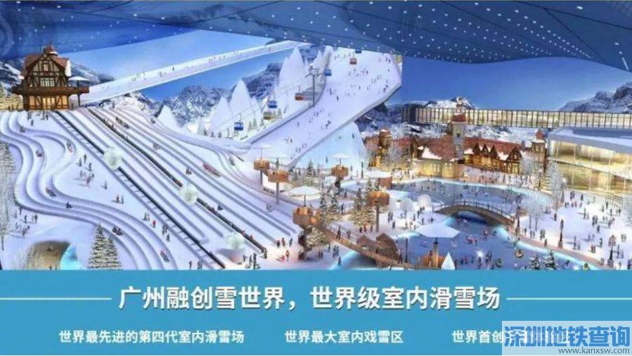 广州融创文旅城怎么去?景点直通巴士专线6月12日开行