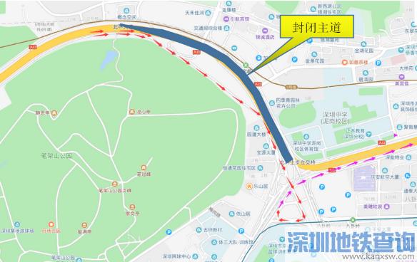 北环上步立交段东行主辅道夜间轮流封闭(详细图解+绕行线路)