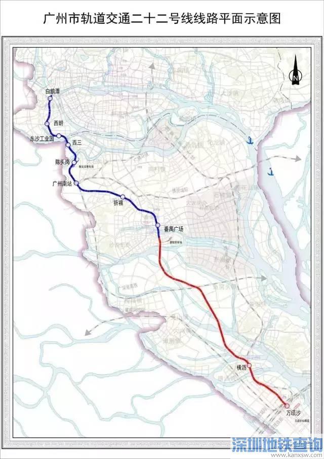 广州地铁22号线最新线路图、站点设置、开通时间