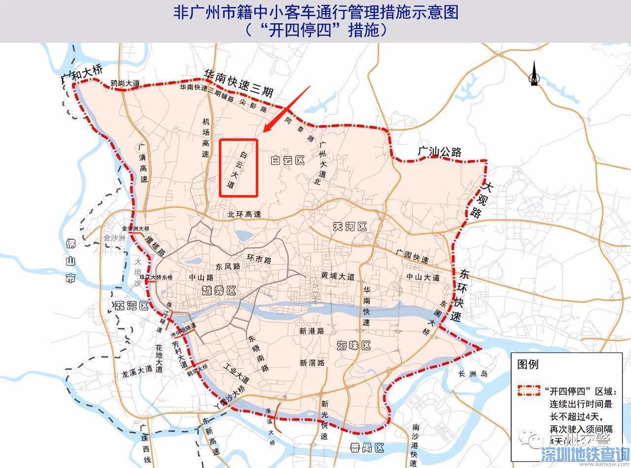广州白云大道限行吗?