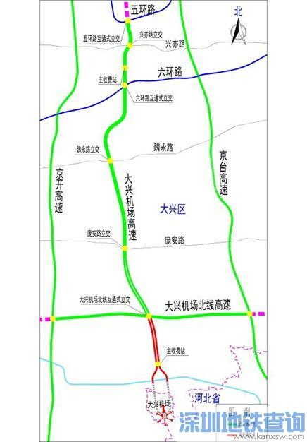 去往北京大兴国际机场有几条高速?