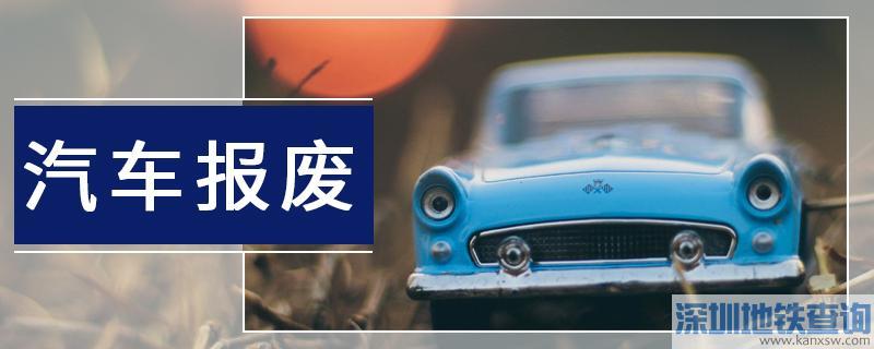 上广州新能源车牌需要什么条件?