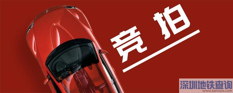 广州车牌竞价要两年居住证吗?