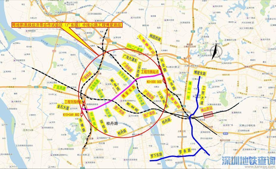 佛山西站枢纽新城近日起将增一双向8车道快速路
