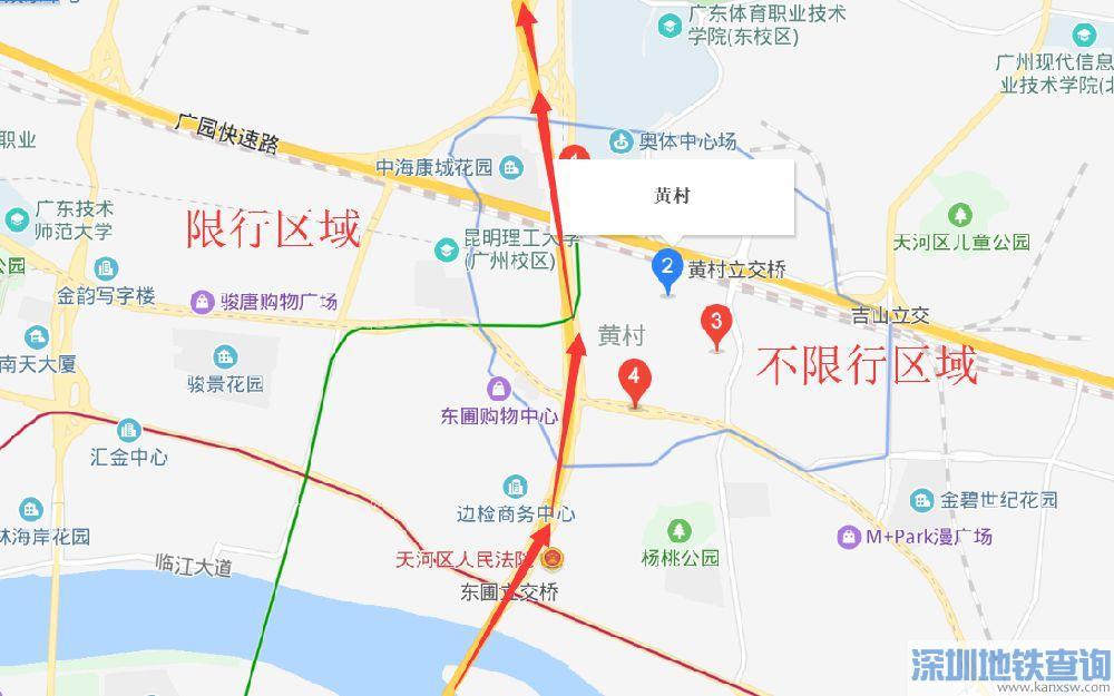 广州黄村属于限行区域吗?广州黄村限行地方一览
