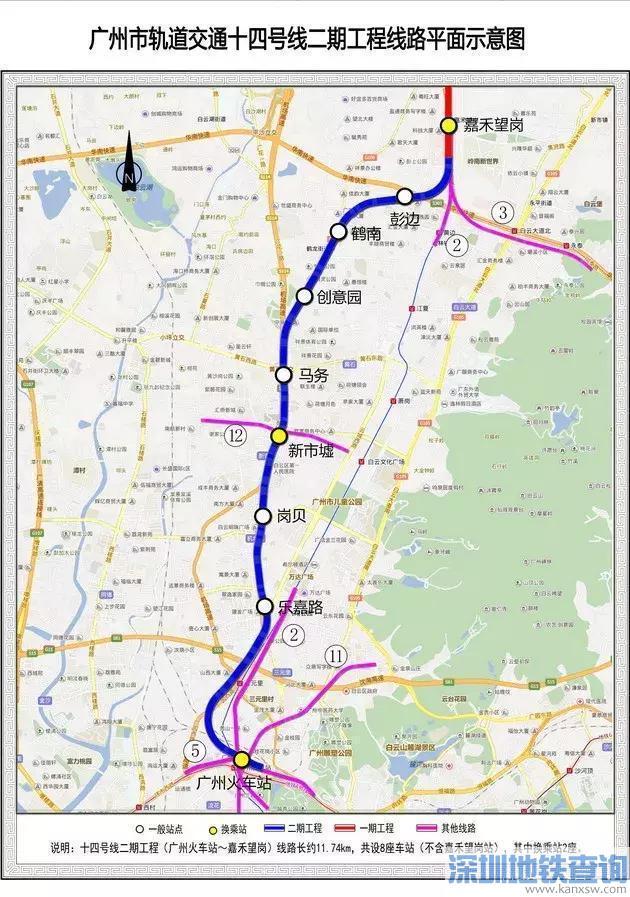 广州地铁14号线二期最新线路图、站点设置、开通时间