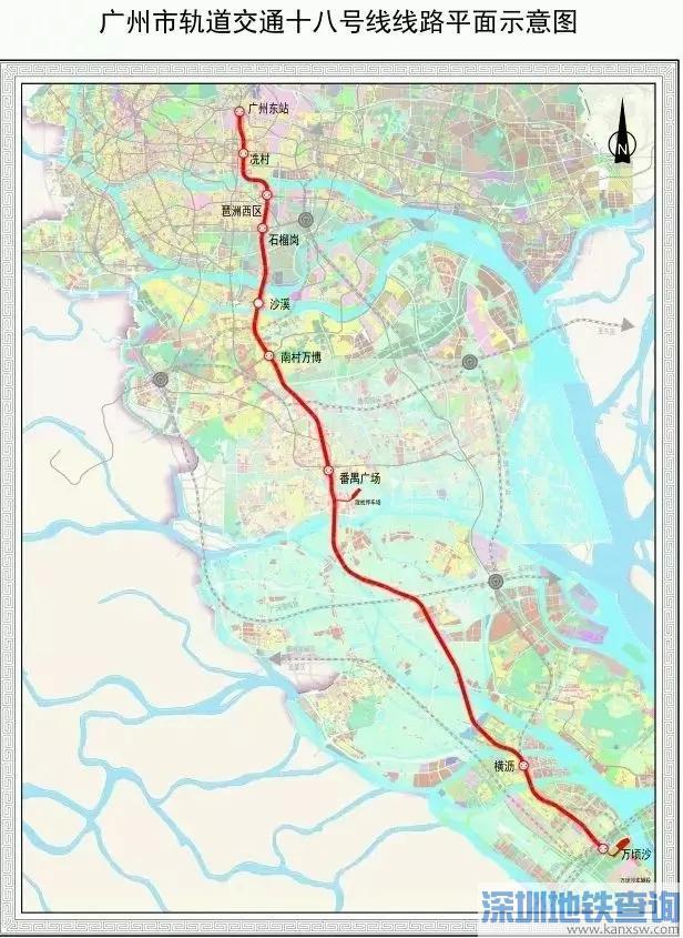 广州地铁18号线最新线路图、站点设置、开通时间