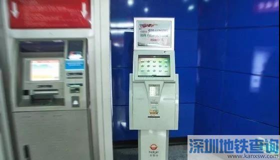 广州地铁哪里有好易机?2019广州地铁站好易终端机分布