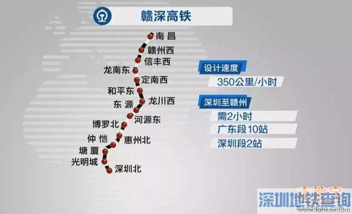赣深高铁河源段工程目前进度过半 计划2021年建成通车