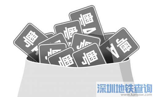 2018年7月广州车牌摇号中签后有效期多久?