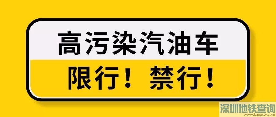 2019苏州最新限行政策汇总一览(车辆+路段+时间)