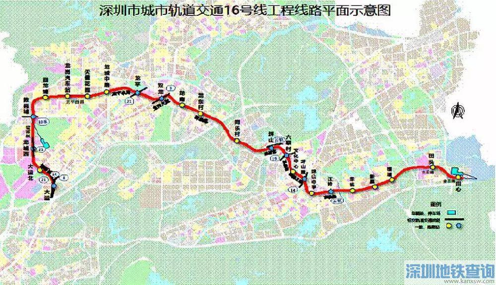 深圳地铁16号线正式开通时间