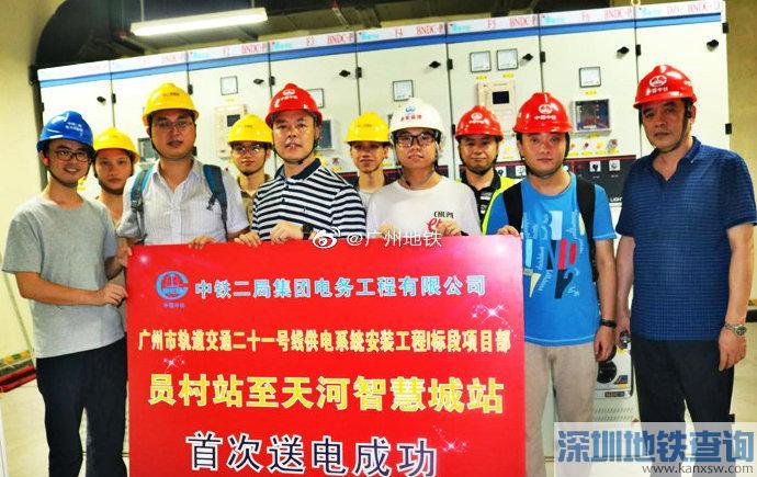 广州地铁21号线二期2019年7月最新进度一览