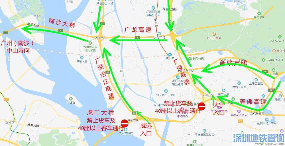 虎门大桥8月2日起通行有变 全天限行货车及40座以上客车 附绕行线路