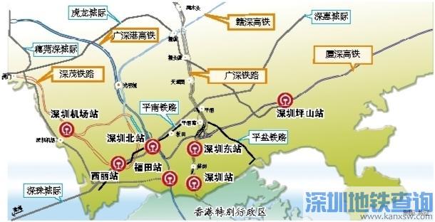 深圳有哪些高铁站?已建成和规划中