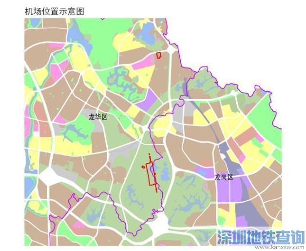 深圳南头直升机场新址定于龙华区樟坑径 将要搬迁