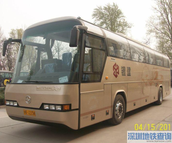 北京南站夜间免费摆渡车乘坐指南(发车时间 经过站点)