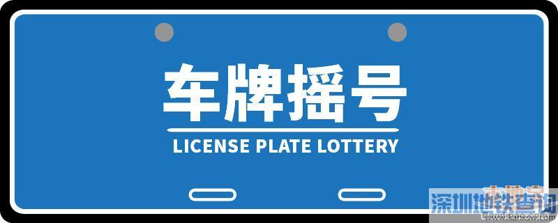 2019广州节能车上牌是绿牌还是蓝牌?