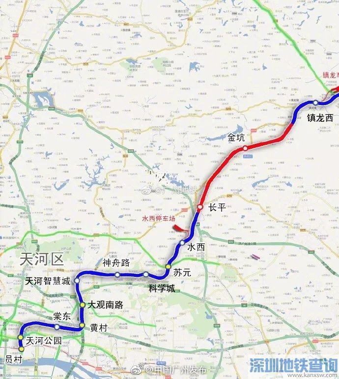 广州地铁21号线全程票价要多少钱?广州地铁新线票价出炉