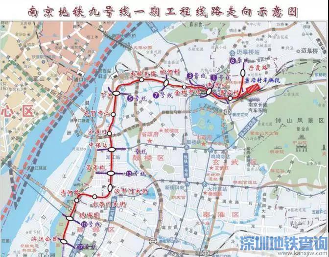 南京地铁9号线一期最新站点