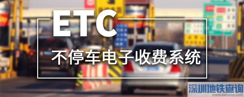 佛山一环ETC门架系统预计2019年底联网调试