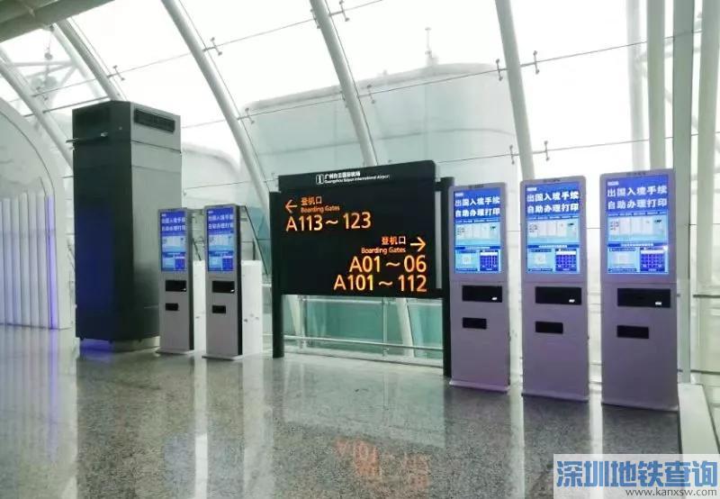 2019广州白云机场引入出国宝附使用流程 可快速办理11国入境手续(图)